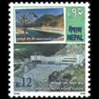 NEPAL 1998 - Scott# 645 Marsyangdi Dam Set Of 1 MNH - Nepal