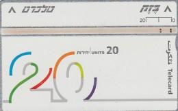 Telefonkarte Israel  Karten Nr.  623H - Israel