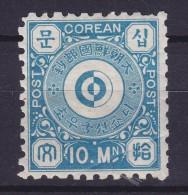Korea 1884 Mi. 2 A     10 M Stadtpostmarke Für Seoul - Yin-Yang Perf. 8½ MH* Cote 30,- € (2 Scans) - Korea (...-1945)