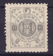 Korea 1900 Mi. 13 C     2 R Plaumenblüte (Iwha) MNH** Cote 13,- € (2 Scans) - Korea (...-1945)