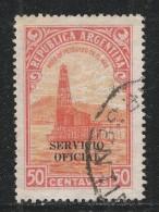 Argentina 1938. Scott #O50 (U) Oil Well (Petroleum) - Argentine