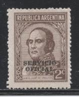 Argentina 1945 Scott #O54 (MNG) Justo José De Urquiza - Argentine