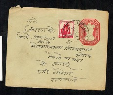 India Postal Stationery Envelope Used 1969 (A060) - Covers