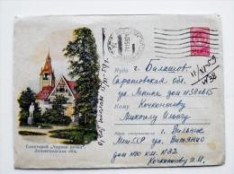 cover sent from Lithuania Vilnius, ussr soviet occupation period 1959 sanatorium