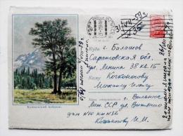 cover sent from Lithuania Vilnius, ussr soviet occupation period 1959 caucasus landscape mountain