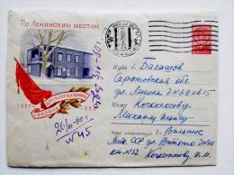 cover sent from Lithuania Vilnius, ussr soviet occupation period 1960 lenin museum kazan
