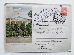 cover sent from Lithuania Vilnius, ussr soviet occupation period 1958 pskov