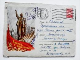 cover sent from Lithuania Vilnius, ussr soviet occupation period 1959 lenin