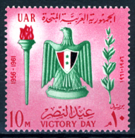 1961 - EGITTO - EGYPT - EGYPTIENNES -  Mi. Nr. 646 -  NH -  (S06022016.....) - Unused Stamps
