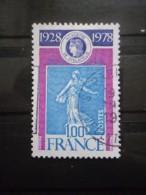 FRANCE N°2017 Oblitéré - France