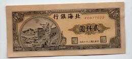 CHINE : Rare Billet Ancien. Bank Of Bei Hai 2000 Yuan 1948 (aunc) - China