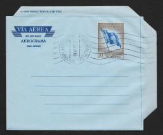 HONDURAS Aerogramme 10c Flag 1960 Tegucigalpa Cancel! STK#X20916 - Honduras