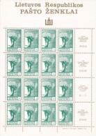 Lituania n� 394 al 397 en hojas de 16 series