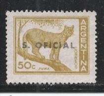 Argentina 1960 Scott #O115 (MNG) Puma - Argentine