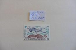 S.P.M  : Poste Aérienne  N° 70 Neuf - Airmail