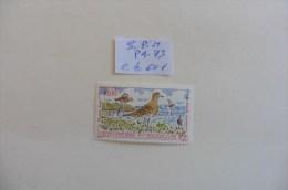S.P.M  : Poste Aérienne  N° 73 Neuf - Airmail