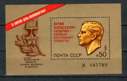 UDSSR 1981 Block 150 ** MNH - 1923-1991 USSR