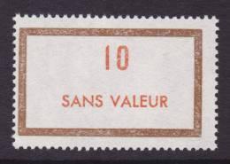 FRANCE FICTIF N° F187 ** Timbre Neuf Gomme D´origine Sans Trace De Charnière - TB - Phantomausgaben