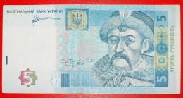 ★UNION WITH RUSSIA FOR ETERNITY: Ukraine (ex. USSR) ★ 5 Grivnas 2011! LOW START★ NO RESERVE! - Ukraine