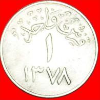 ★KING SAUD BIN ABDUL AZIZ AL SAUD: SAUDI ARABIA ★ 1 GHIRSH AH1378 (1958)! LOW START★NO RESERVE! - Saudi Arabia