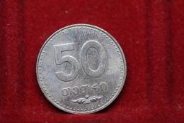 Georgia 50 Thetri 2006. (inv1105) - Georgia