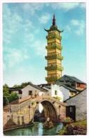 I3780 Asia - Estremo Oriente - Località Da Identificare / Non Viaggiata - Cartoline