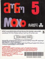 GEORGIA - Magti Prepaid Card 5 GEL(large 5), Used
