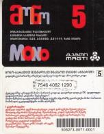 GEORGIA - Magti Prepaid Card 5 GEL(small 5), Used