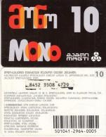 GEORGIA - Magti Prepaid Card 10 GEL(large 10), Used