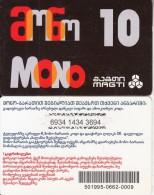 GEORGIA - Magti Prepaid Card 10 GEL(large 10), Used - Georgië