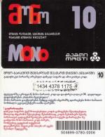 GEORGIA - Magti Prepaid Card 10 GEL(small 10), Used - Georgia