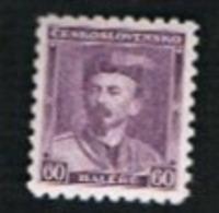 CECOSLOVACCHIA (CZECHOSLOVAKIA) -  1932 / 1934 LOT OF 6 DIFFERENT STAMPS IN COMPLET SETS  -  UNUSED * - Cecoslovacchia
