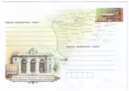 UKRAINE 2013. (3-3175). 150th ANNIVERSARY OF ODESSA-PARKANY RAILWAY. Postal Stationery Stamped Cover. Mint (**) - Ucrania