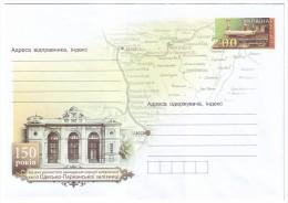UKRAINE 2013. (3-3175). 150th ANNIVERSARY OF ODESSA-PARKANY RAILWAY. Postal Stationery Stamped Cover. Mint (**) - Ukraine