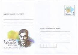 UKRAINE 2013. (3-3592). MYKOLA HVYLIOVYI - PROSE WRITER, POET. Postal Stationery Stamped Cover. Mint (**) - Ucraina