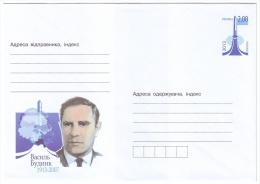 UKRAINE 2013. (3-3247). VASYL BUDNYK - DESIGNER OF SPACE MISSILES. Postal Stationery Stamped Cover (**) - Ukraine