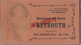 Carnet complet souvenir de Syrie Beyrouth Liban 1 �me s�rie 12 cartes postales Edition Deychamps B�ziers Animation