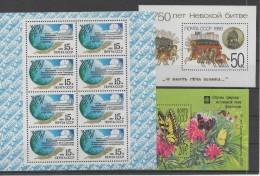 RUSSIE - URSS - Blocs-feuillets Neufs ** De 1990 /1991   ( Ref3307 ) - 1923-1991 USSR