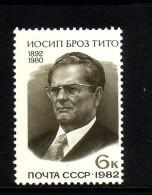 URSS 1982 TITO  YVERT N°4884  NEUF MNH** - 1923-1991 USSR