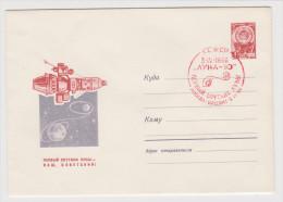 SPACE USSR RUSSIA 1966 Luna-10 Moskow - Russia & URSS