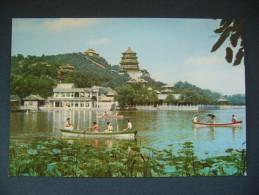 China: Peking - The Summer Palace - Unused - Chine