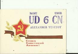 QSL CARD   --  RUSSIA, BAKU , AZERBAIJAN  --  NOV. 28.  1970   --  RUSSIAN ARMEE - QSL-Karten