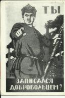 QSL CARD   --  RUSSIA  --  ZAPISAL SE DOBROVOLJCEM ?  --    --  PLAKAT RUSSIAN ARMY 1920 - QSL-Karten