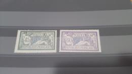 LOT 296801 TIMBRE DE FRANCE NEUF* N�143/144 VALEUR 36 EUROS