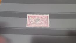 LOT 296803 TIMBRE DE FRANCE NEUF* N�208 VALEUR 230 EUROS
