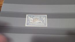 LOT 296805 TIMBRE DE FRANCE NEUF** N�123 VALEUR 325 EUROS