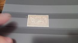 LOT 296807 TIMBRE DE FRANCE NEUF* N�120 VALEUR 125 EUROS
