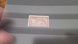 LOT 296808 TIMBRE DE FRANCE NEUF** N�121 VALEUR 110 EUROS