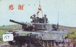 Télécarte JAPON * WAR TANK (154) MILITAIRY LEGER ARMEE PANZER Char De Guerre * KRIEG * JAPAN Phonecard Army - Armée