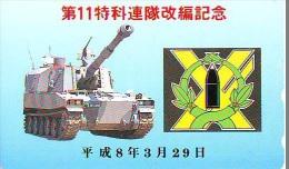 Télécarte JAPON * WAR TANK (158)  * MILITAIRY LEGER ARMEE PANZER Char De Guerre * KRIEG * JAPAN Phonecard Army - Armée